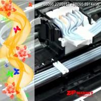 Запчасти струйных принтеров