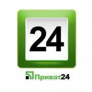 Поддерживаем оплату через ПРИВАТ 24