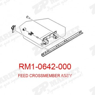 RM1-0642 FEED CROSSMEMBER в сборе Canon LBP-3000 / 3000B / 2900 / 2900i / 2900B