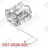 RS7-0526  Шестерня 20T Canon LBP-1120  GEAR, 20T