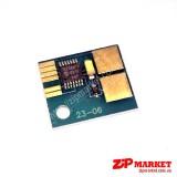 CE220CHIP Чип картриджа Lexmark E220 / E321 / 323 Chip (CYBEN®) HANP