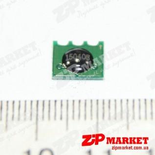 P705417 Чип картриджа Canon MF221 / 212 / 216 / 217 / 226 / 229 / Canon 737 2.4K Delcopi