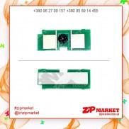 1800301 Чип картриджа HP АНК