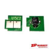 U15-2CHIP-C Чип  картриджа HP CLJ 2600 / 2605 / 1600 / 3000 / 2700 / 3800 / 3600 / 4700 / 4730 / Canon LBP5000 / 5300 / 5400 Static Control