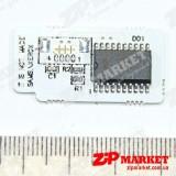 CLT-C508L Чип для картриджа SAMSUNG CLP-615 / 620 / 670 / CLX-6220FX Cyan 4K