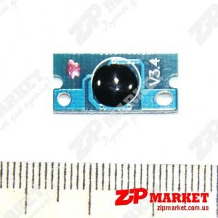 Чип картриджа Minolta MC1600 одноразовый Magenta