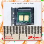 U37CHIP-K10 Чип картриджа HP СLJ Pro 200 Black Static Control