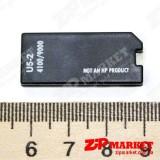 U5-2CHIP Чип картриджа HP LJ 9000 / 9050 Static Control (SCC)