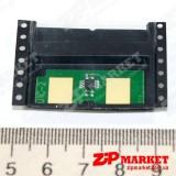 U1-2CHIP-C Чип  картриджа HP универсальный Cyan Static Control (SCC)