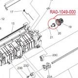 RA0-1049-000 Храповик Canon iR1210 / 1510/  1530 / 1570 / 1230 / 1270 / PC-D320 / D340 / Fax-L400 (Храповик RATCHET)