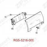 RG5-5216 Крышка картриджа в сборе  Canon LBP-800