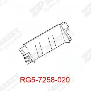 RG5-7258-020 Часть передней крышки Canon LBP-1120