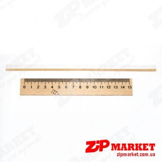 HP1320MRSB-1T Уплотнительное лезвие магнитного вала HP 1320  Static Control (SCC)