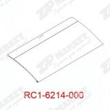RC1-6214-000  Лоток выходной Canon LBP-2900 / 3000  TRAY, PAPER DEL