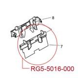 RG5-5016-000 Лоток входной однолистовой Canon LBP 800 / 810