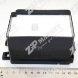 1528673  Поглотитель чернил ( памперс, абсорбер ) EPSON Stylus SX535WD