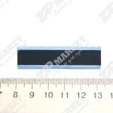 RC1-0939-000cn Площадка отделения HP LJ 2400 / Canon LBP - 3460