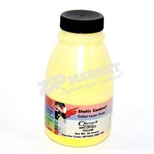 HP1025-26B-YOS Тонер - банка HP Color LJ Pro CP1025 Yellow Static Control (SCC) 26г