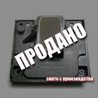 F181010 / F181020 / F181000 / F169000 / F161010 / 161000 Печатающая головка EPSON Stylus CX3700 / DX3800 / DX3850 / CX3900 / CX4000 / CX4050 / CX4300 / DX4400 / DX4450 / C91/ D92 / TX106/ T26 / T27 / TX117 / TX119 / TX109 / Stylus Office TX300F / L100