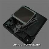 F182000 Печатающая головка EPSON Stylus CX7300 / CX8300 / CX9300F / TX200 / TX410 / TX209 / TX419