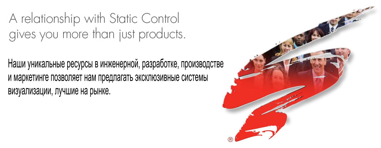 Static Control тонер
