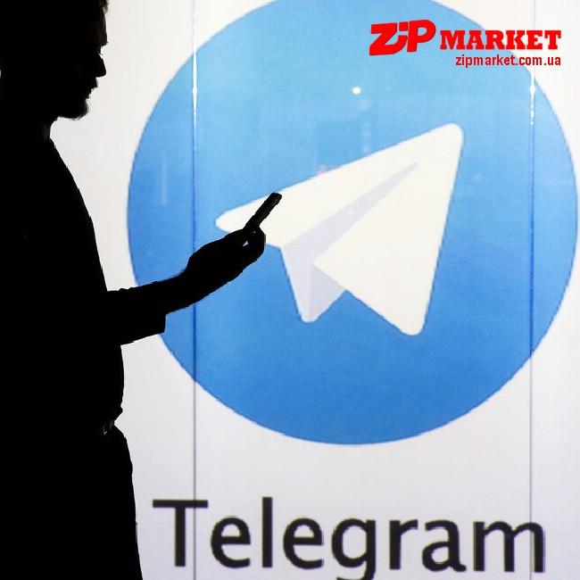 Открыт канал в Telegram для наших клиентов фото 1