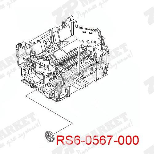 RS6-0567-000 Шестерня 46T НР LJ 1100 / Canon LBP-P420, LBP-P490   GEAR, 46T