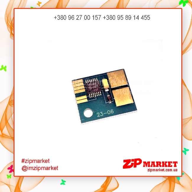 CE220CHIP Чип картриджа Lexmark E220 / E321 / 323 Chip (CYBEN®) HANP фото 1