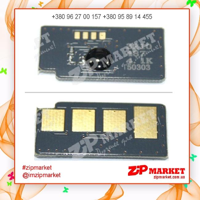 1801597 / 1803906 Чип картриджа XEROX WC 3210 / 3220 АНК фото 1