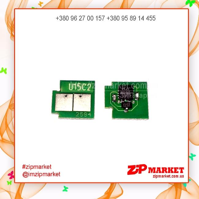 U15-2CHIP-C Чип  картриджа HP CLJ 2600 / 2605 / 1600 / 3000 / 2700 / 3800 / 3600 / 4700 / 4730 / Canon LBP5000 / 5300 / 5400 Static Control   фото 1