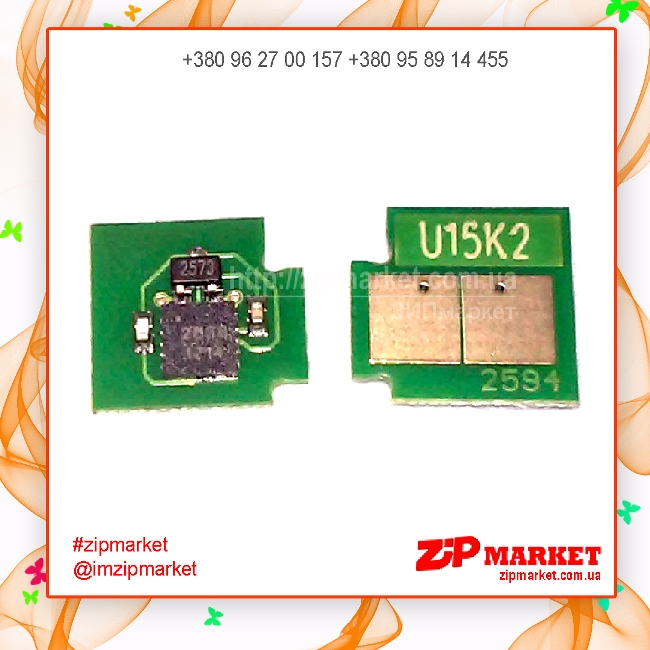 U15-2CHIP-K Чип  картриджа HP CLJ 2600 / 2605 / 1600 / 3000 / 2700 / 3800 / 3600 / 4700 / 4730 / Canon LBP5000 / 5300 / 5400 Static Control  фото 1