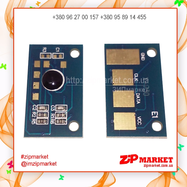P704346 Чип картриджа XEROX Phaser 3200 BASF  фото 1