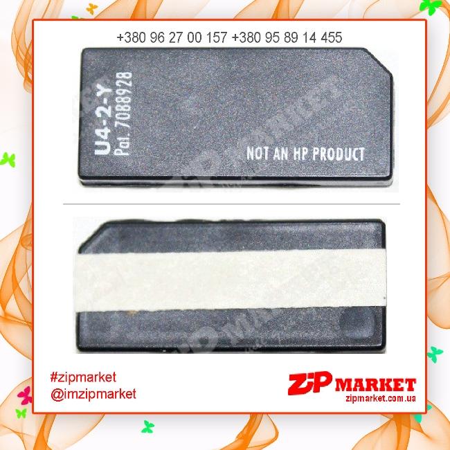 U4-2CHIP-Y Чип картриджа HP LJ 4600 / 4650 / 4610 / 5500 / 5550 Yellow Static Control (SCC) фото 1