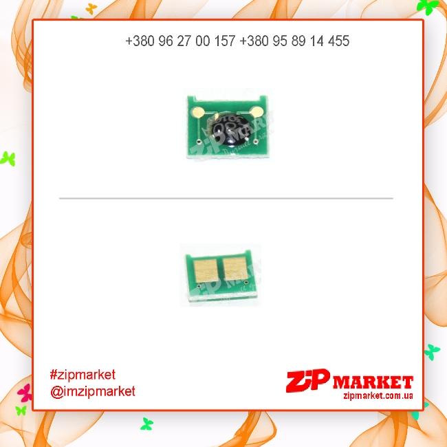 SAM508CP-KSEE10 Чип картриджа SAMSUNG CLP-620 / 670 / CLX-6220 / 6250 (CLT-K508L) Static Control (SCC) фото 1