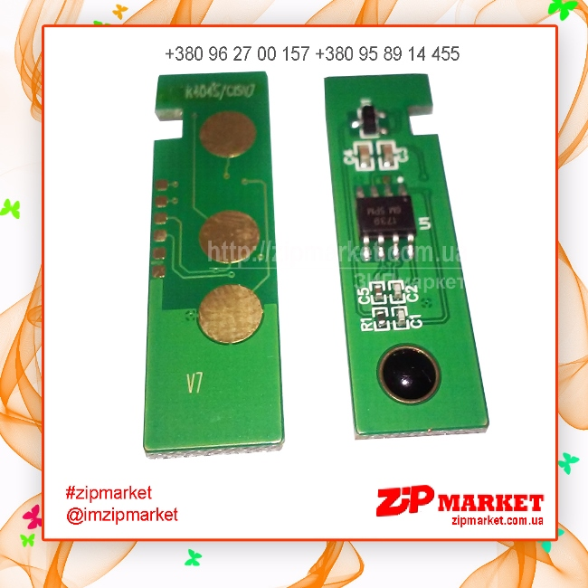 1801333 Чип картриджа  для Samsung SL-C430W / С480W 1000 копий   Magenta АНК    фото 1