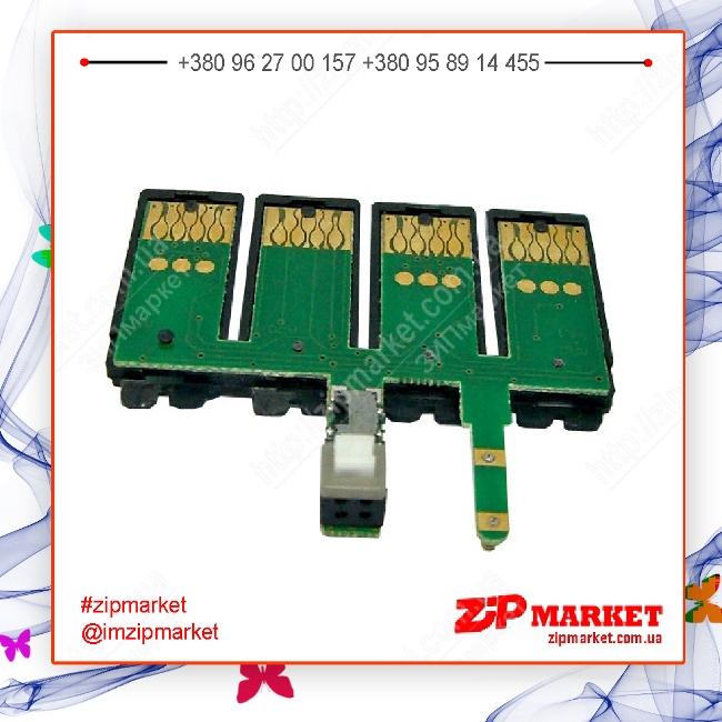 CH.0231 Планка с чипами для СНПЧ EPSON Stylus C91 / CX4300 фото 1