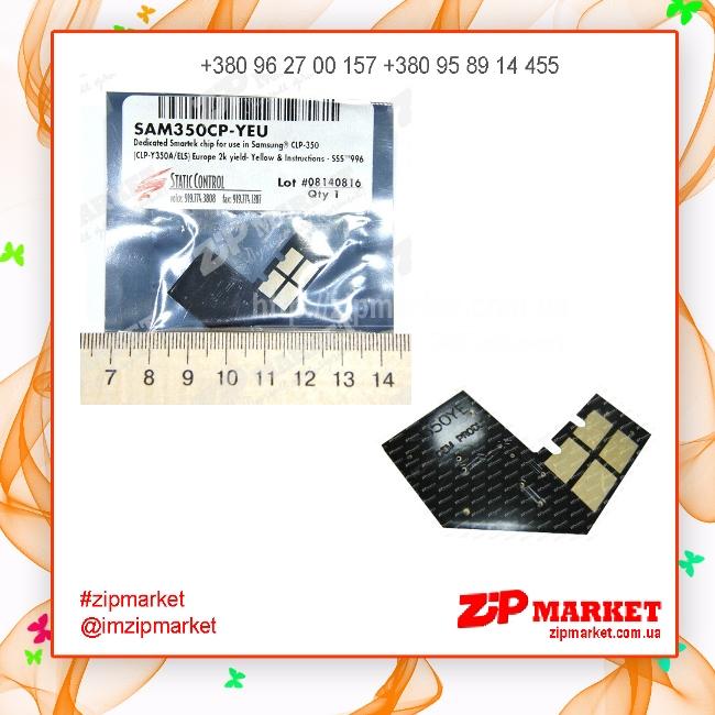 SAM350CP-YEU Чип картриджа Samsung CLP-350   фото 1
