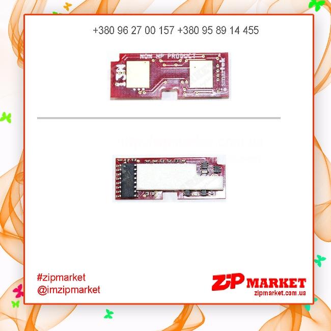 HP13CHIP Чип  картриджа HP LJ 1300 Static Control (SCC)  фото 1