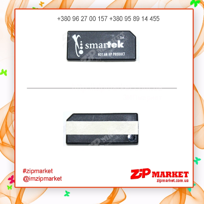 HP41CHIP Чип картриджа HP LJ 4100 Static Control (SCC)  ФОТО 1