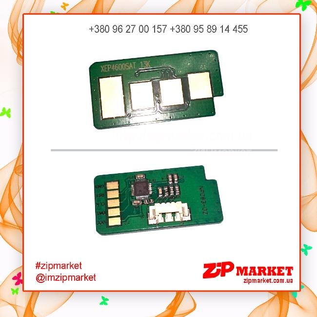 106R01534 Чип картриджа XEROX 4600 / 4620 13K JND.AHK  фото 1