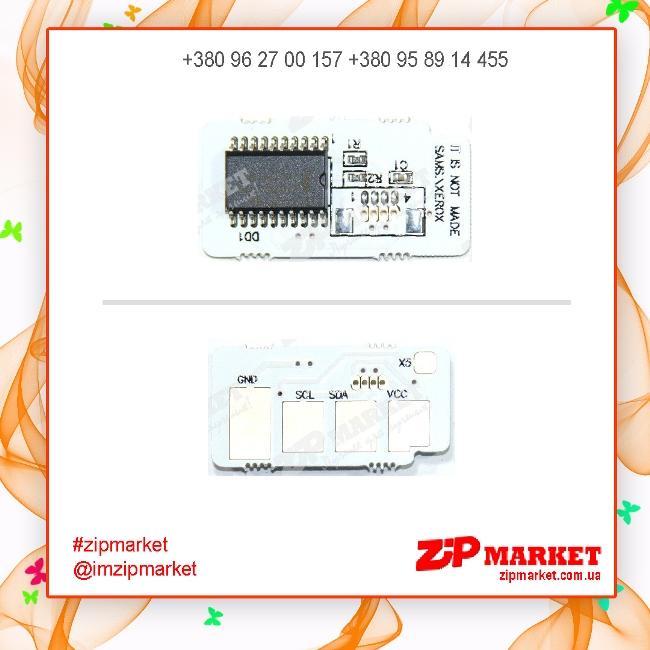 CLT-K508L Чип картриджа SAMSUNG CLP-615 / 620 / 670 / CLX-6220FX Black 5K фото 1