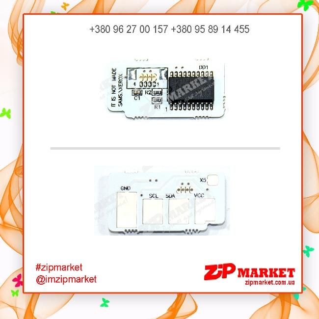 CLT-M508L Чип картриджа SAMSUNG CLP-615 / 620 / 670 / CLX-6220FX Magenta  4K фото 1