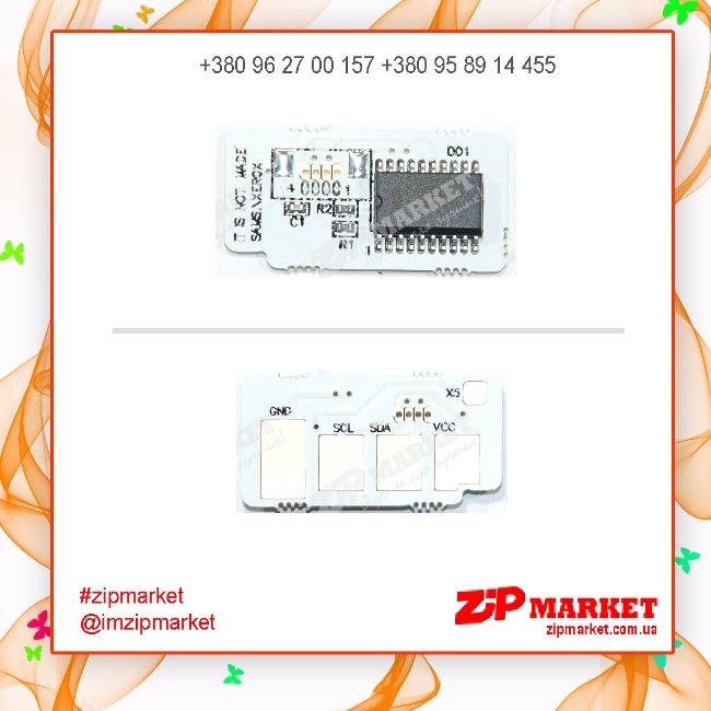 CLT-C508L Чип картриджа SAMSUNG CLP-615 / 620 / 670 / CLX-6220FX Cyan 4K фото 1
