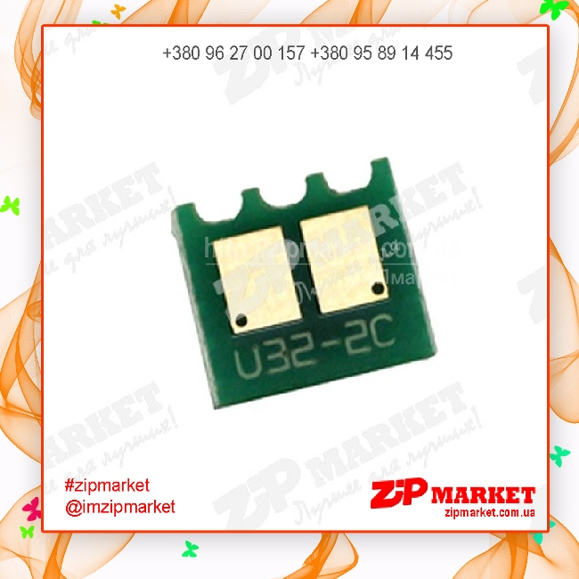 U32CHIP-C10 Чип картриджа HP CLJ Pro CP1025 / CP1525 / CM1415 MFP Static Control (SCC) Cyan фото 1