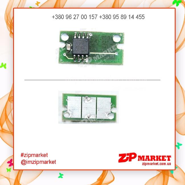 Чип картриджа Minolta MC1600 (п/прошив) Black фото 1