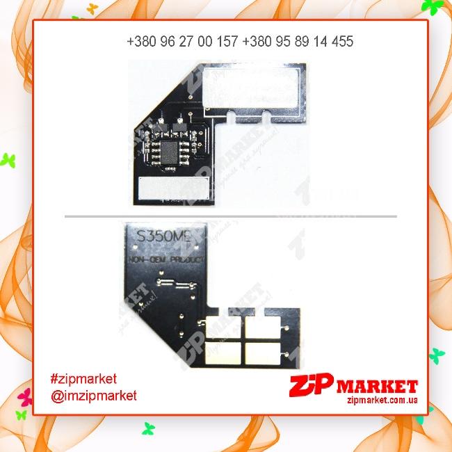 SAM350CP-MEU Чип картриджа Samsung CLP-350 фото 1