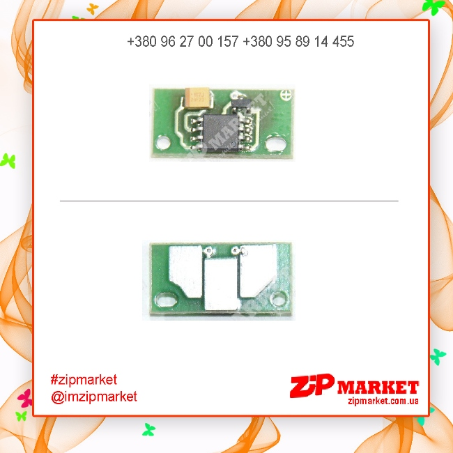 Чип для картриджа Minolta РР1400 (п/прошив) фото 1