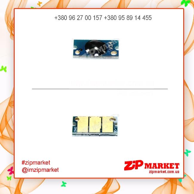 Чип картриджа XEROX Phaser 6121 BASF Magenta фото 1