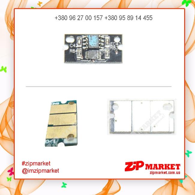 Чип картриджа Minolta MC1600, одноразовый  Cyan фото 1