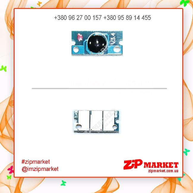 Чип картриджа Minolta MC1600 одноразовый Magenta фото 1